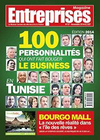 Entreprises Magazine Tunisie