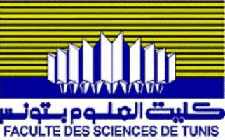 HLi partenaire de la faculté des sciences de Tunis