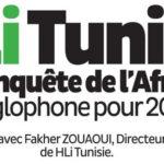 HLi Tunisie à la conquête de l'Afrique Anglophone
